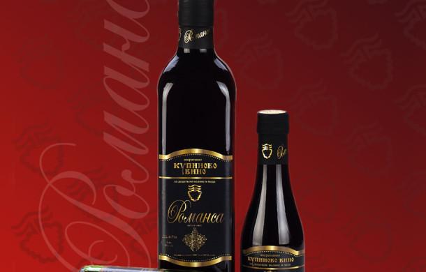 Аперитивно купиново вино са додатком малине и меда